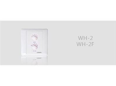 WH-2/WH-2F音量控制器