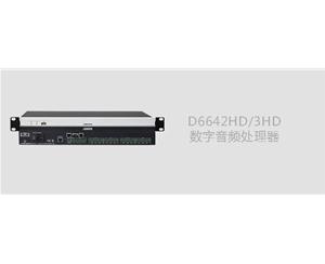 D6642HD数字新品处理器
