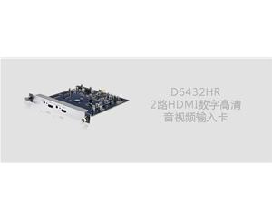 D6104HR数字高清音视频输入卡