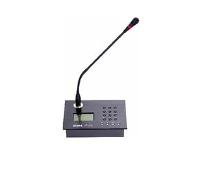 IP-210网络寻呼话筒